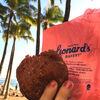 【ハワイ】レナーズの人気メニュー「マラサダ」とは?行き方や並ばずゲットする方法!Tシャツやグッズの価格は?
