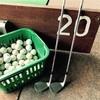 【ゴルフ】知らない街で練習してみたい。してみた。