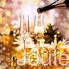 クリスマス、美容室でキレイになってから出かけませんか?ちなみにJouleではスパークリングワインをサービスします。