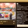 対抗戦 ($帝愛$ vs Ark )