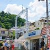 『阪急電車』各駅停車の旅(4) 小林駅の昭和ストリート