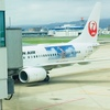 【風間担のJGC修行】36レグ目 福岡~宮崎 神秘的な靄が見えた宮崎に到着