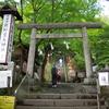 軽井沢へ!(5) 最終回