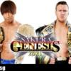 【新日本プロレス】IWGP世界ヘビー級王座は今後どのように進んでいくのか