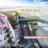 2020年羽田空港に新たなホテル1704室が誕生!土地使用料は年間27億円