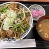 浜松市 喜多の湯で丼ぶりフェア!鶏ちゃん丼が安くて美味い!