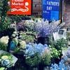 【青山フラワーマーケット】仕事の帰り道に紫陽花の花を購入