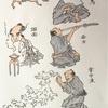 江戸時代のお座敷芸①