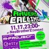 【DJ出演】11/17 (Sat) 『RAVERS CALLING v.3』