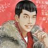 めっちゃ面白かった韓国ドラマの覚え書きその1