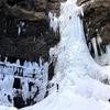 日光 雲竜渓谷 アイスクライミング