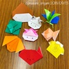 育児ママにも、折り紙の楽しさを。 〜折って・描いて・飾ってみよう〜