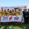 「太陽生命ウィメンズセブンズシリーズ2019秋田大会」を更新しました。