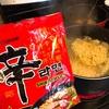 【日本から必ず持ってくるもの】我が家のお気に入りの麻婆豆腐のもと