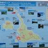 4日目 前浜ビーチ・Tida Factory・イムギャービーチ