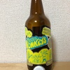 栃木 THE NIKKO MONKEYS PALE ALE