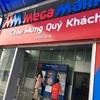 ホーチミン最初の買い物はMEGA MARKET(旧METRO)