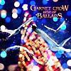 GARNET CROW/未完成な音色