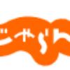 【じゃらんnet】還元率の高い「モッピー」ポイントサイト経由でポイントが貯まる!