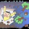 西日本で大雨による被害が拡大しています