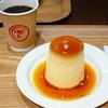 【横浜駅東口】マーロウブラザーズコーヒーがそごう横浜店にオープン!店舗限定プリンが絶品