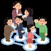 私の留学記(5)学会とミーティング