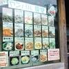 「ヤンバル食堂」で「中味汁定」 600円 #LocalGuides