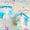 爽やかなブルーが印象的☆アロマワックスバーキット アリスブルーセットを作ってみた♪