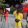神社仏閣をはしごした!「京都の節分祭」