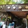 六甲山系ゆるっ登山:【芦屋川駅から高座の滝】登山口までの住宅街で迷わないために