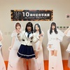 【開催決定】写真展「ゆきつんカメラ in NMB48~眩しくすぎた日々、突然君の匂いがした~ 」