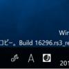 Windows 10 Build 16296リリース