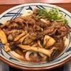 358. 牛肉ひらたけしぐれ煮ぶっかけ@丸亀製麺(上野):久々の当たり限定メニュー!