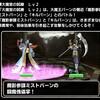 level.347【ウェイト130以下、物質系】大魔宮の試練レベル2【攻略】