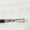ボールペンって何でも良いと思ってますか?