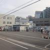 大阪拘置所での面会方法