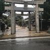 【福岡県新宮町】磯崎神社