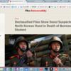 ラングーン爆破事件で北朝鮮工作員に死刑判決くだした判事の娘が日本で報復殺害されていた(イラワジ紙)