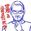 小久保 重信氏の著書「ITビッグ4の描く未来」を読んでみた