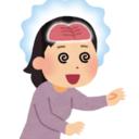 山沢さんは病気です