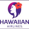 ラグジュアリーカードの特典でハワイアン航空の上級会員に申し込んでみました