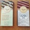 ☆Venchi(ヴェンチ、ヴェンキ)のチョコレートで至福の時☆
