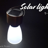 100 yen shop solar light (hanging type) / Can Do