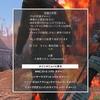 入植者の武器装備:Fallout 4 Survival Mod Horizon 1.7.6