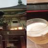 【巣鴨】安い食材・カツカレー500円などワンコイン等お得な店を巡ってきました