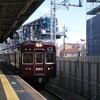 今日の阪急、何系?①120…20200306