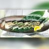 秋の終わりに☆サンマの炙り棒鮨