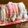 新鮮な魚介類なら北海道森町のふるさと納税返礼品 「タラバガニ」・「ホタテ貝柱」大公開!
