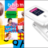 ahamo(アハモ)までのつなぎは【楽天】Rakuten WiFi Pocket で1980円で無制限