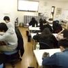 《知っ得!》勉強の仕方にも【コツ】がある!(3/4)